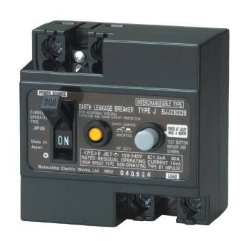 2 loại ELB 2 pha Panasonic bảo vệ dòng rò và an toàn