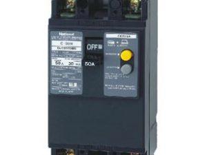 3 loại ELB 2 pha Panasonic có bảo vệ quá tải và dòng rò