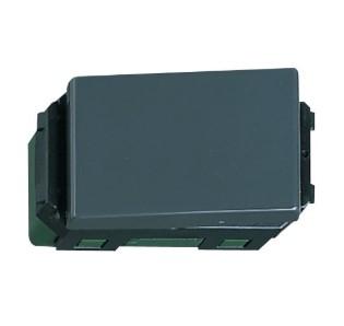 Công tắc 2 chiều Panasonic WEV5002H/WEV5002-7H