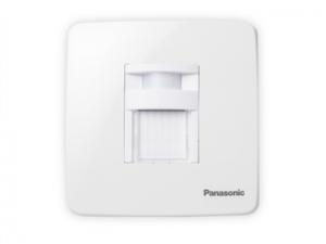 Đèn gắn tường soi lối đi có cảm biến hồng ngoại Panasonic Minerva WMT707-VN