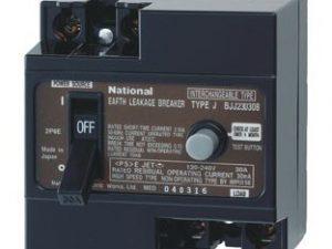 ELB 2 pha BJJ23030-8 Panasonic không bảo vệ quá tải