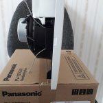 Hình ảnh thật mặt bên cạnh của quạt hút âm trần Panasonic FV-15TGU1