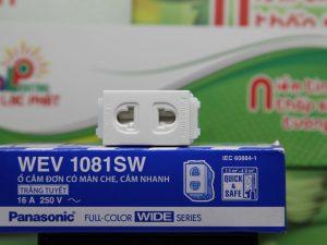 Ổ cắm đơn có màn che WEV1081SW/WEV1081-7SW Panasonic