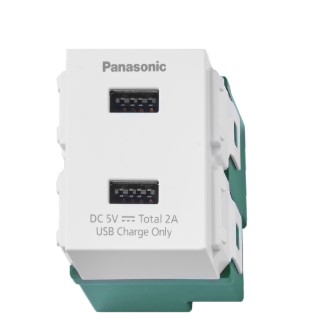 Ổ cắm WEF11721W8 Panasonic tiện lợi và bền bỉ cho người dùng