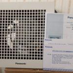 Phiếu bảo hành của quạt hút âm trần Panasonic FV-15TGU1