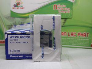 Mặt nạ Panasonic WEVH680290 thiết kế đặc biệt cho 1 thiết bị