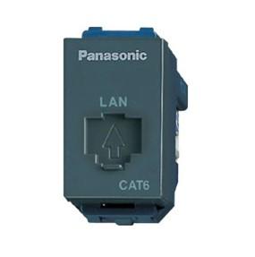 Ổ cắm điện thoại 4 cực Panasonic WEV2364H tiện dụng